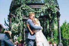 Outdoor wedding ceremony lindsay arnold